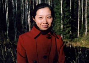 Portrait of Jie Li