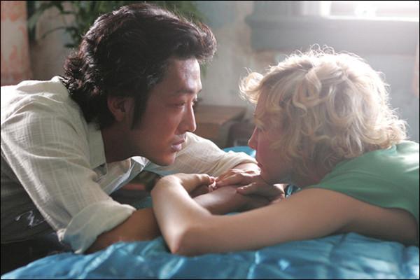 Film Still from Never Forever
