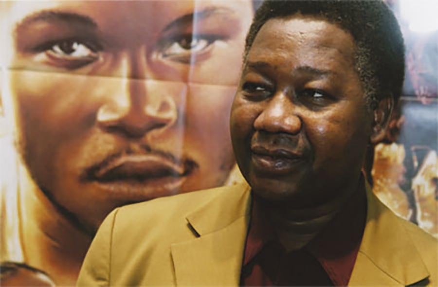 Portrait of Gaston Kabore