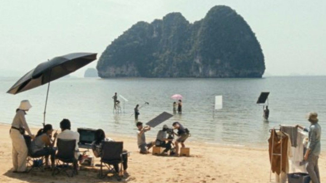 Film Still from Krabi, 2562