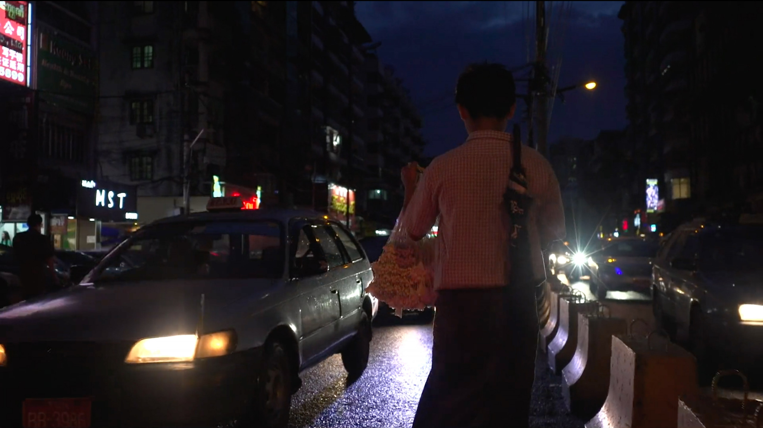 Film Still from USFV